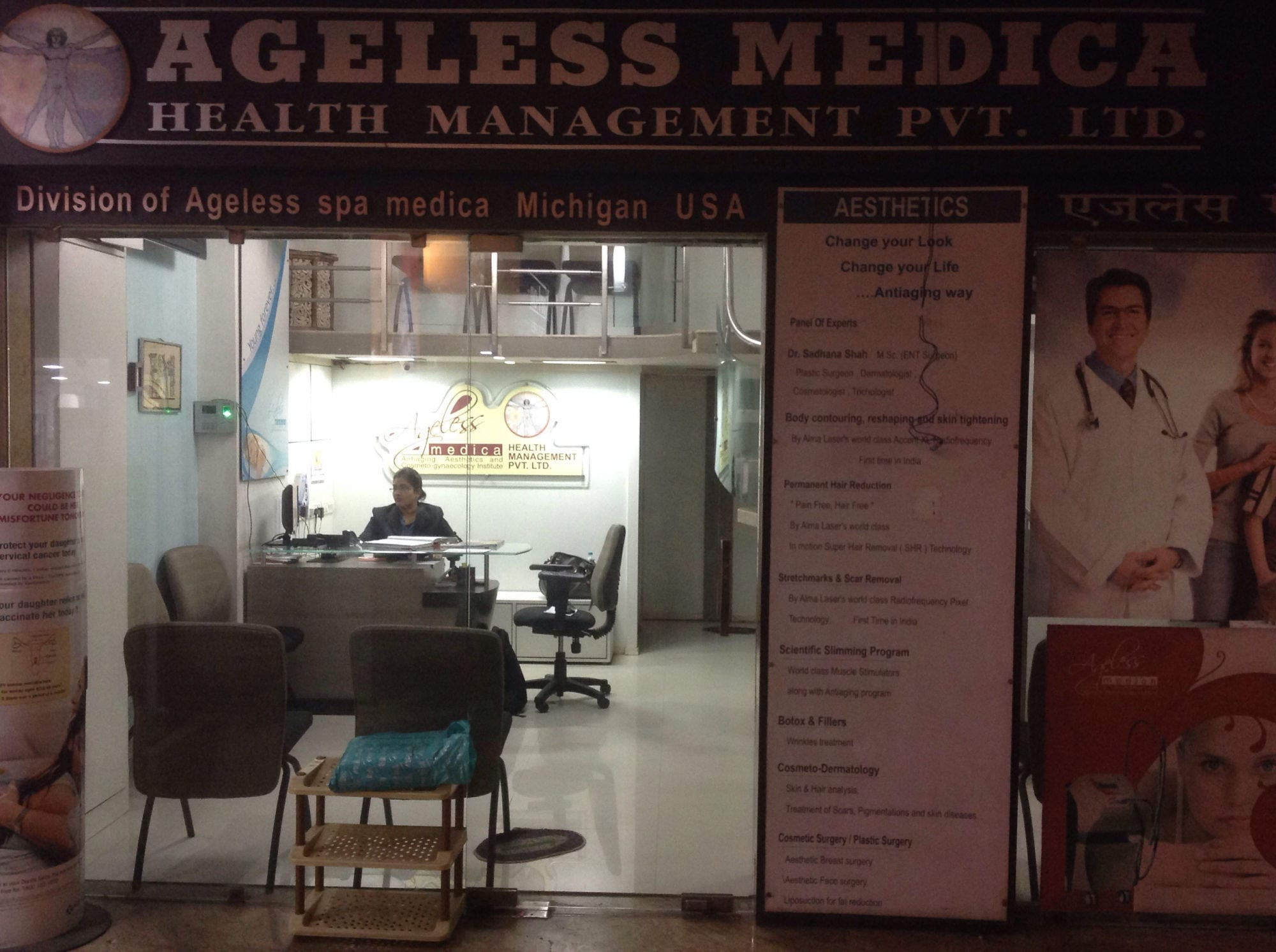 Top Sonologist Doctors in Chakki Naka-Kalyan East, Mumbai
