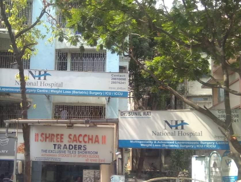 Gastroenterologists in Mira Road Thane - Gastro Doctors