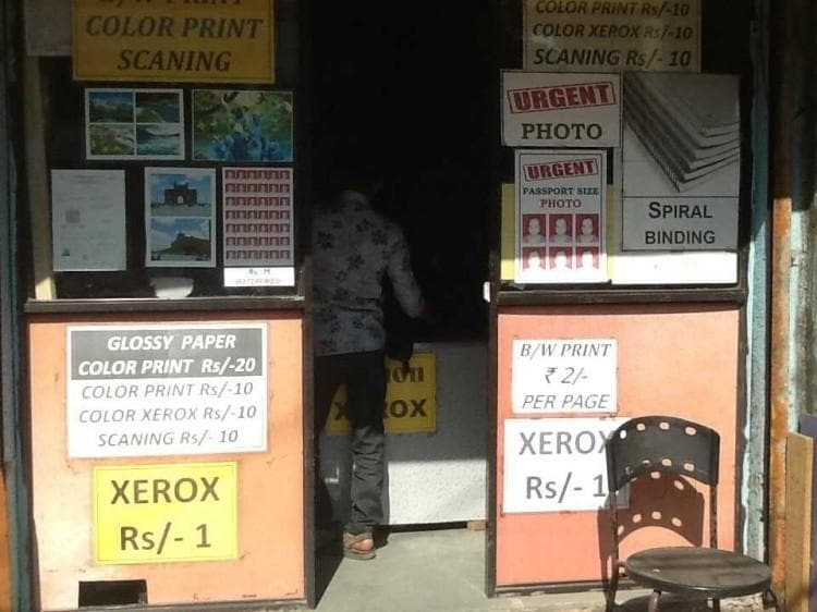 vinay xerox and printout kalyan east vinay xerox printout stationery shops in mumbai justdial - Colour Print Out