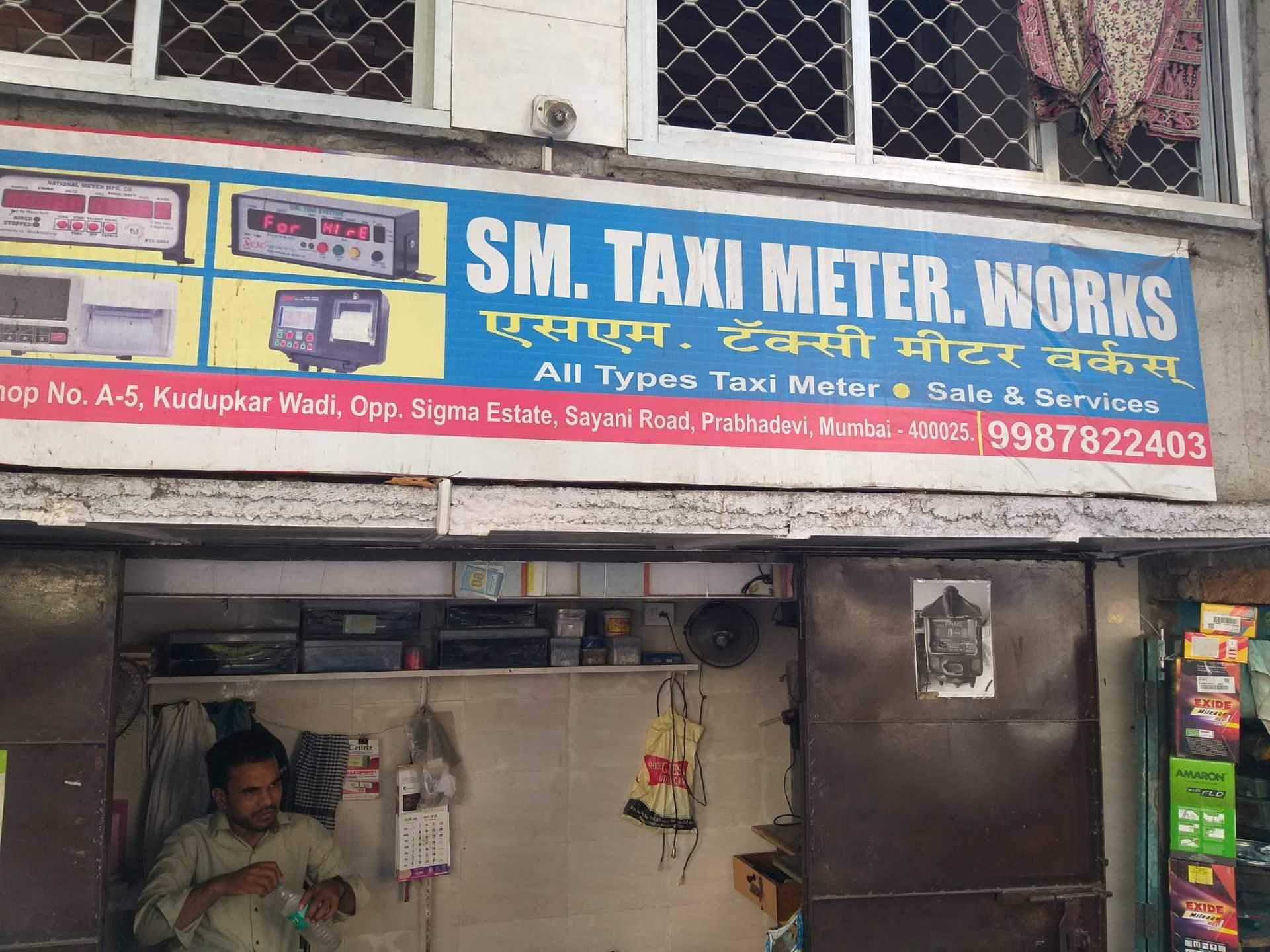 Top Digital Meter Repair & Services in Mumbai - Best Digital Meter