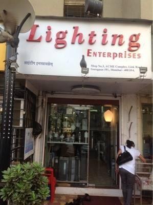 & lighting enterprises Goregaon West - Decorators in Mumbai - Justdial azcodes.com