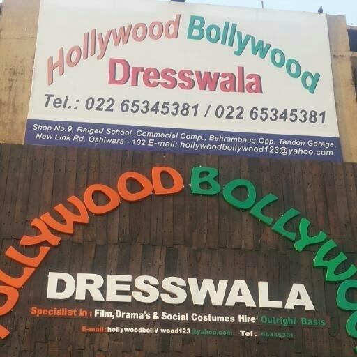 Cheap dress market in mumbai yahoo