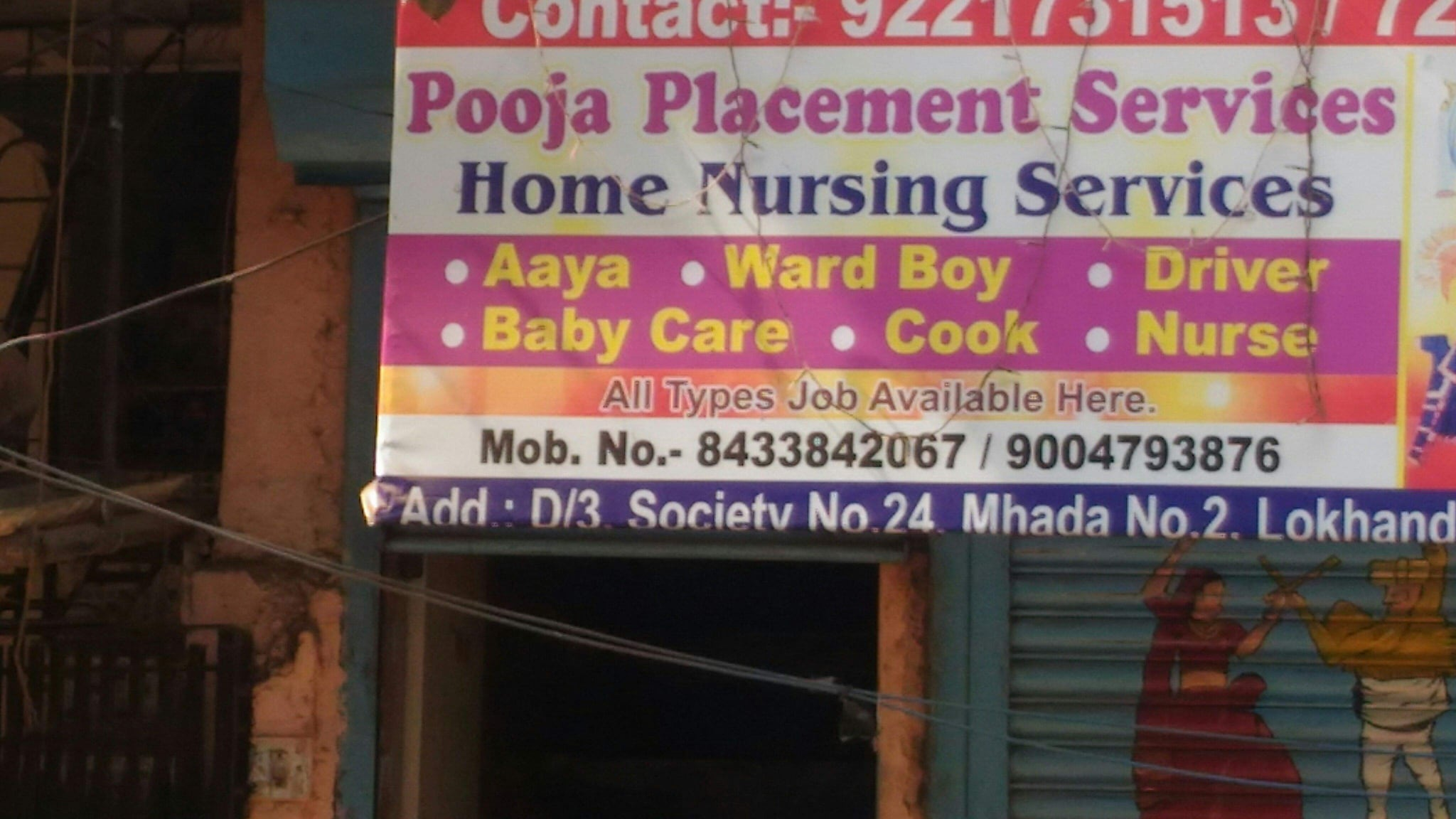 Top 100 Placement Services For Delivery Boys (for Employers) in