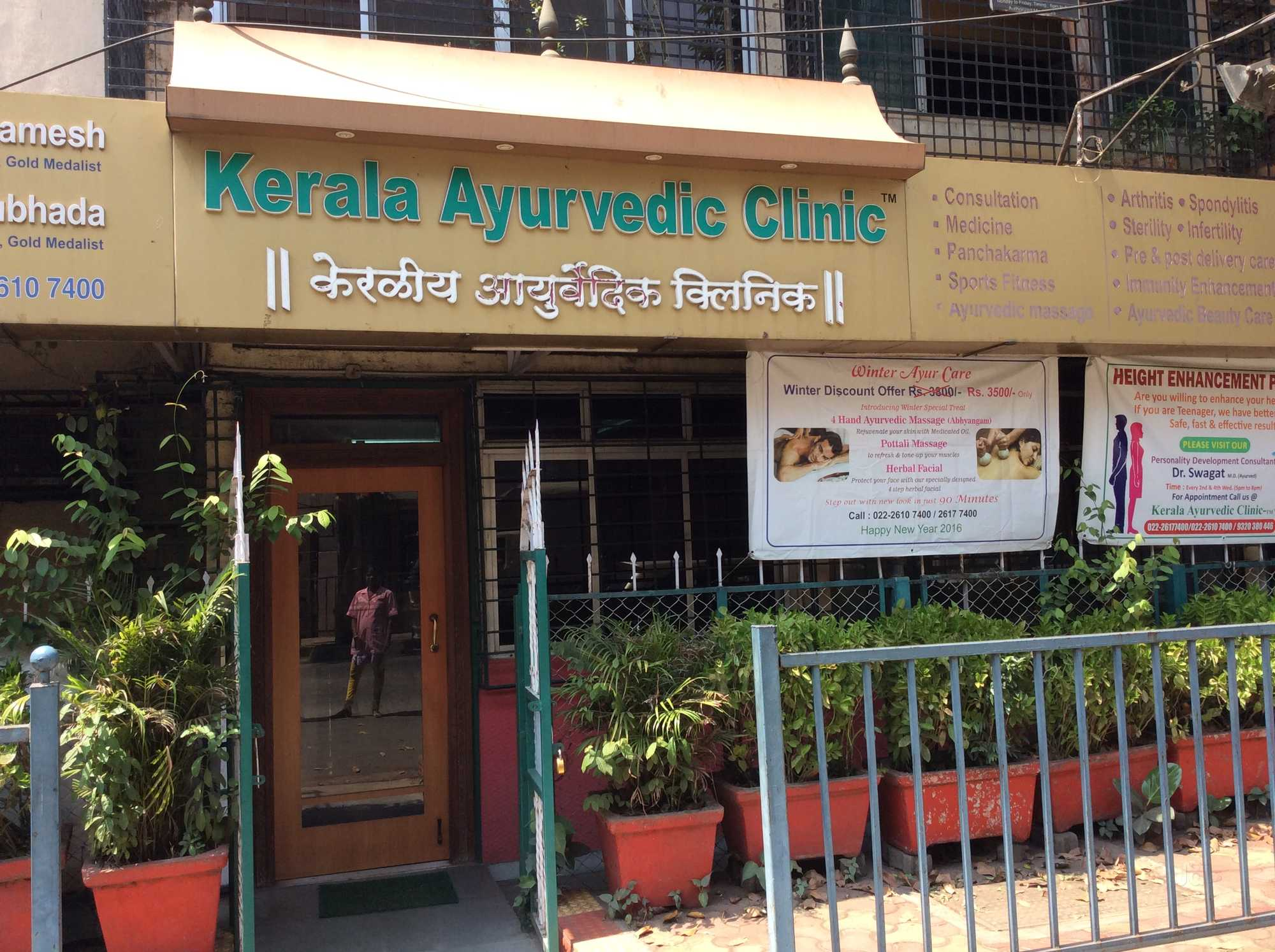 Top Skin Clinic Ayurvedic in Kasam Nagar-Andheri West