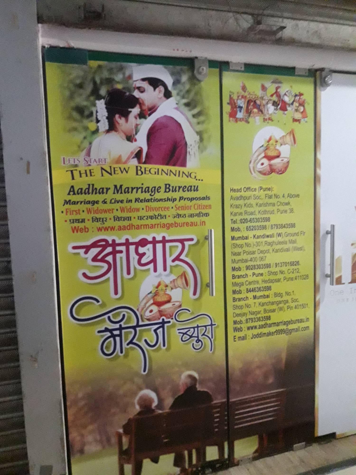 Top 100 Matrimonial Bureaus For Bengali in Mumbai - Justdial