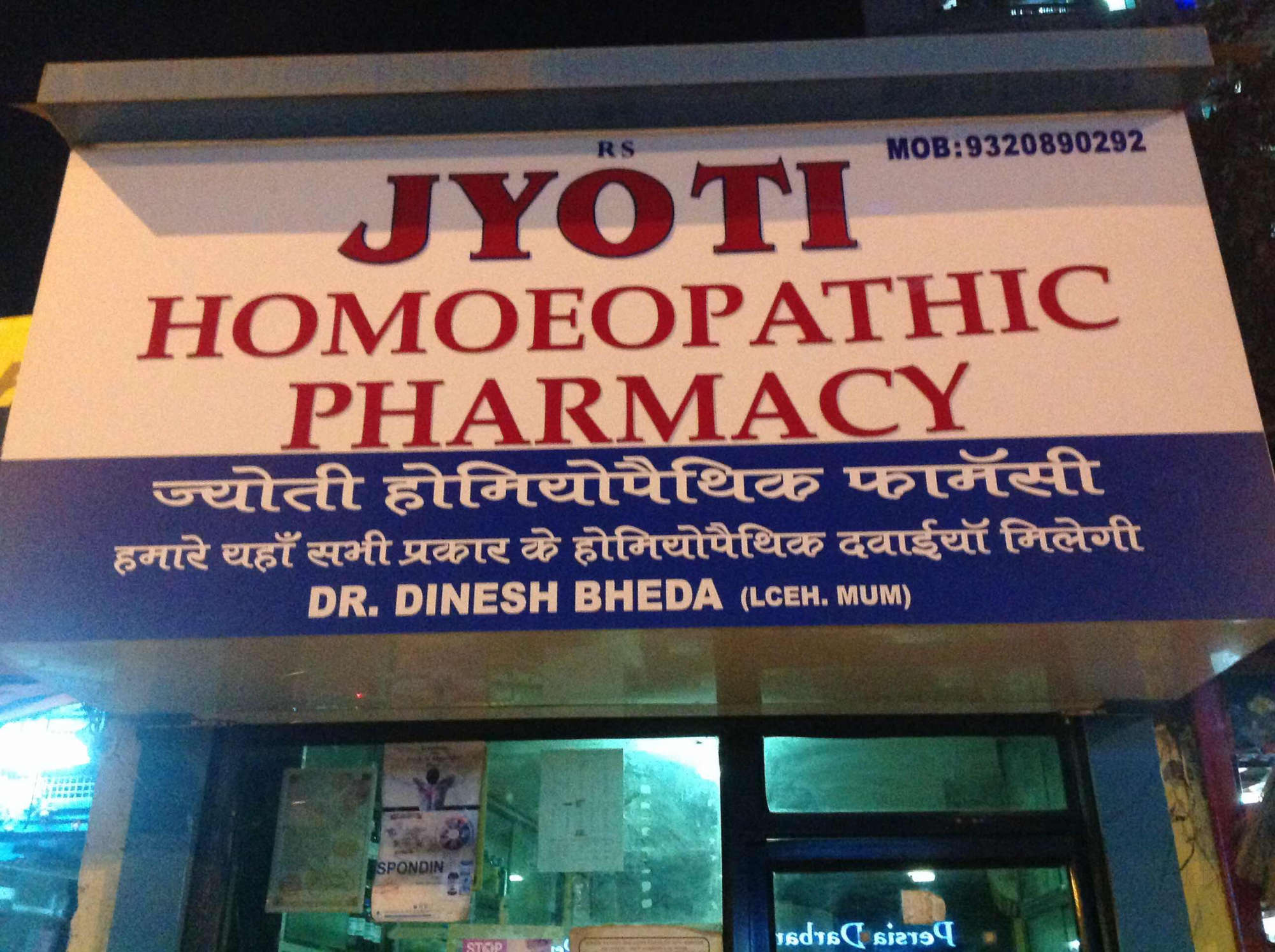 Top 10 Homeopathic Medicine Retailers In Nerul Best