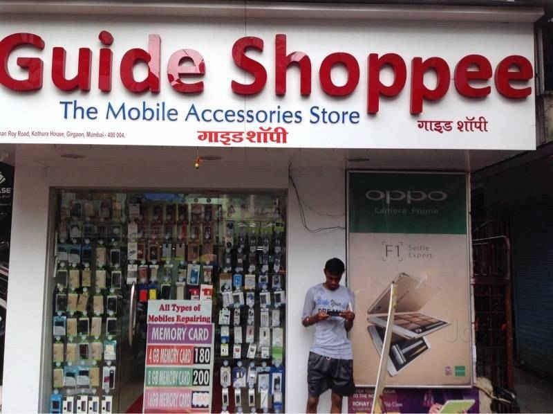 Top 100 Mobile Phone Accessory Wholesalers in Lamington Road