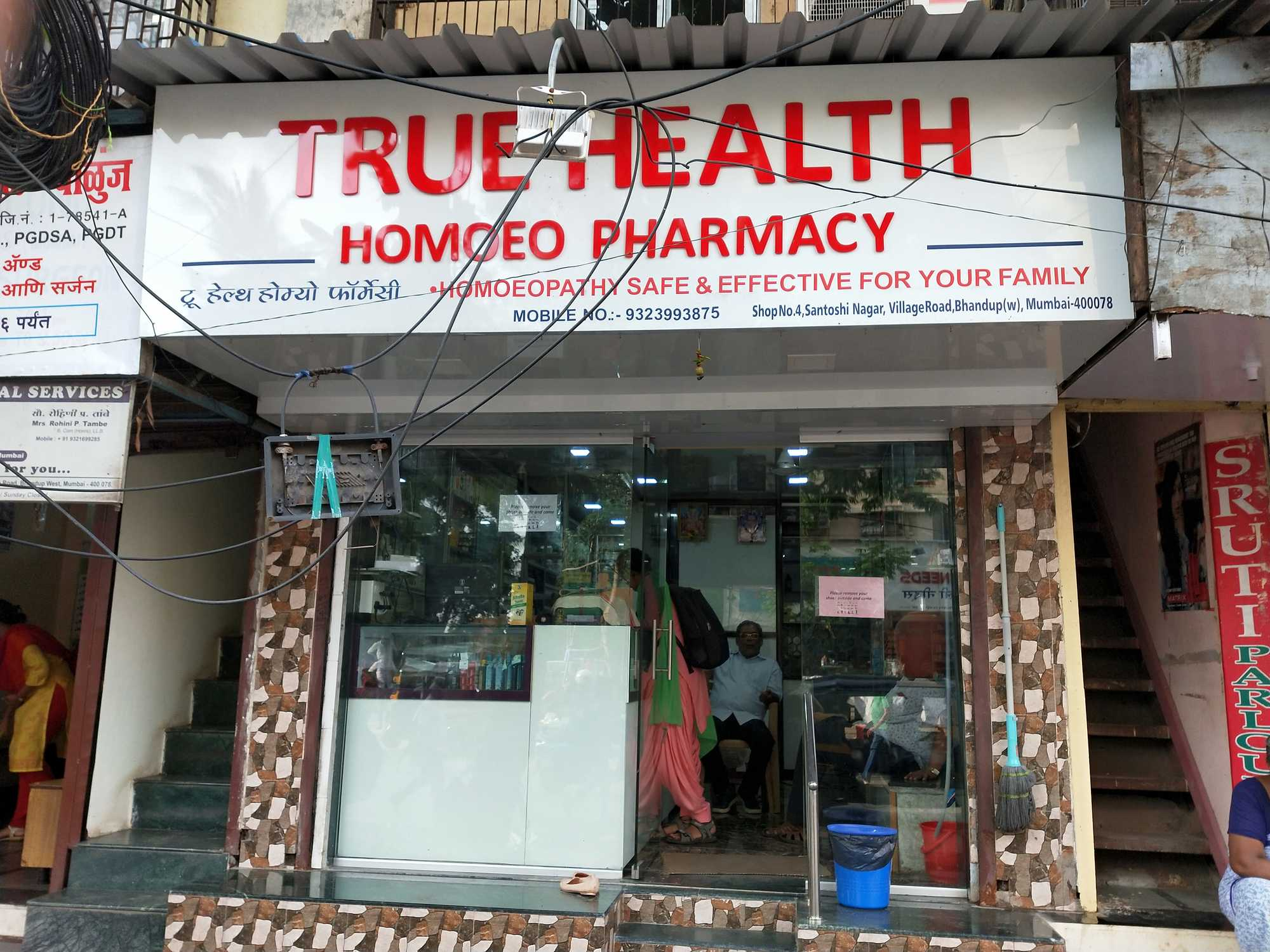 Top Homeopathic Medicine Retailers In Mulund West Best