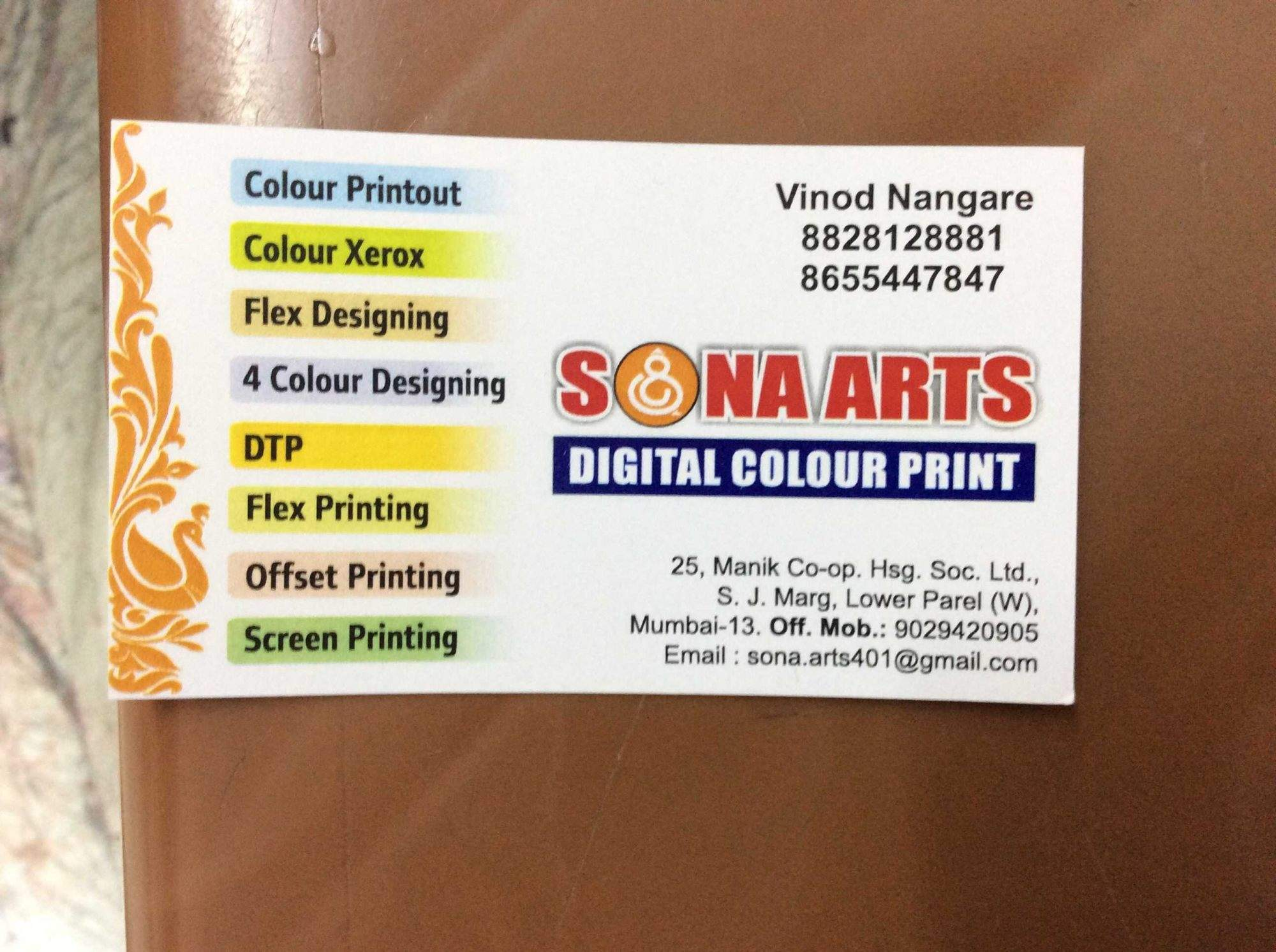 sona arts digital colour print lower parel flex printing services in mumbai justdial - Colour Print Out