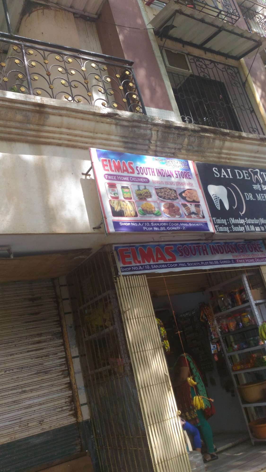 South Indian Stores In Lokhandwala Complex Andheri West