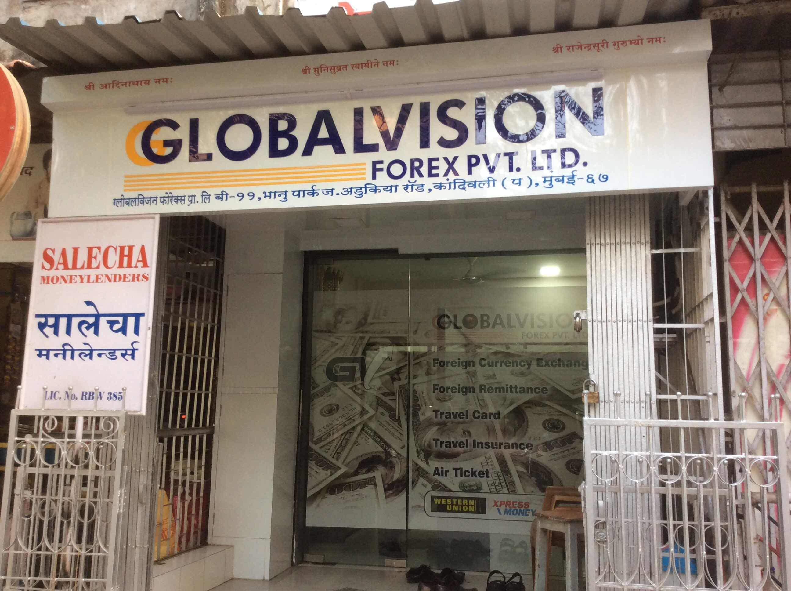 Foreign exchange dealers in kandivali | woodsandtipeanawartinolirustbestredes