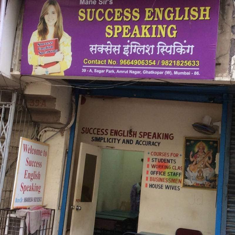 staff language handling in front office