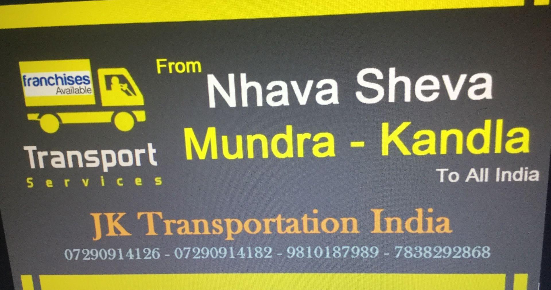 Top 100 Trailer Transporters in Mumbai - Best Transporters