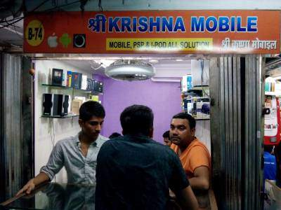 Top 20 Iphone Second Hand Mobile Phone Dealers in Borivali West