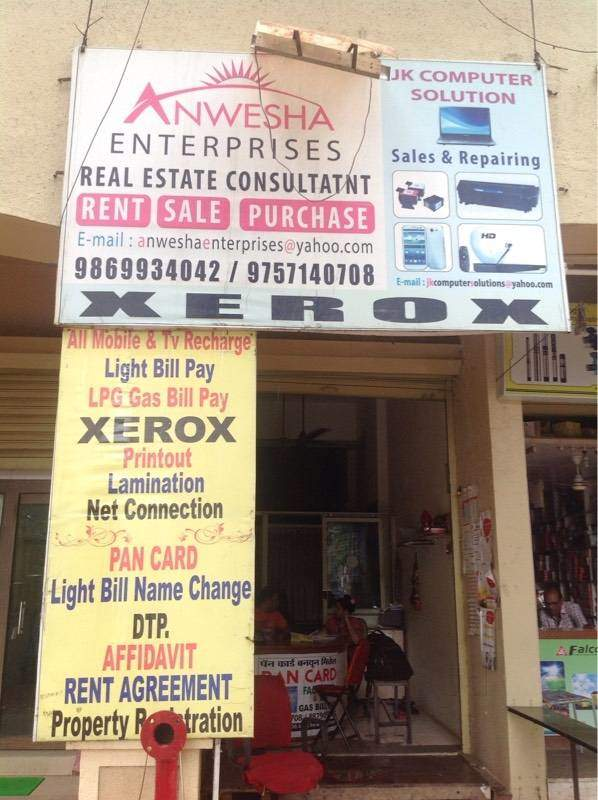 Top 10 Electricity Bill Name Change Agents in Bandra West - Best
