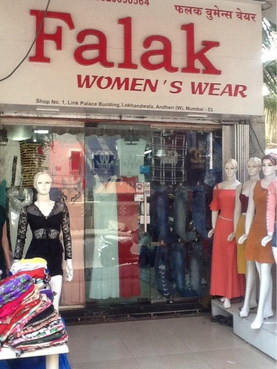 Falak Womens Wear, Andheri West - Phalak Womens Wear - Readymade ...