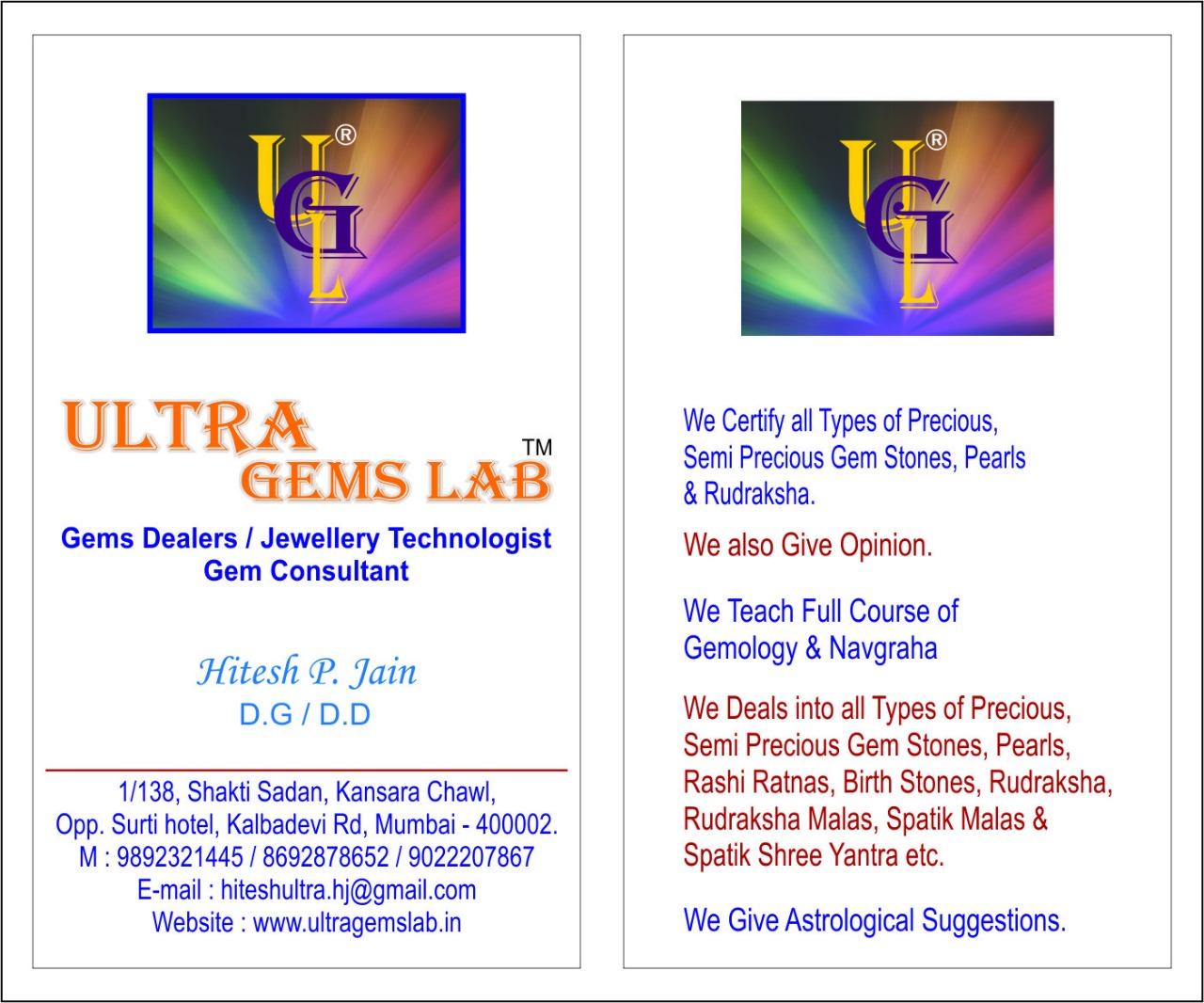 Top 10 Gemstone Dealers in Ghatkopar East - Best Gem Stone