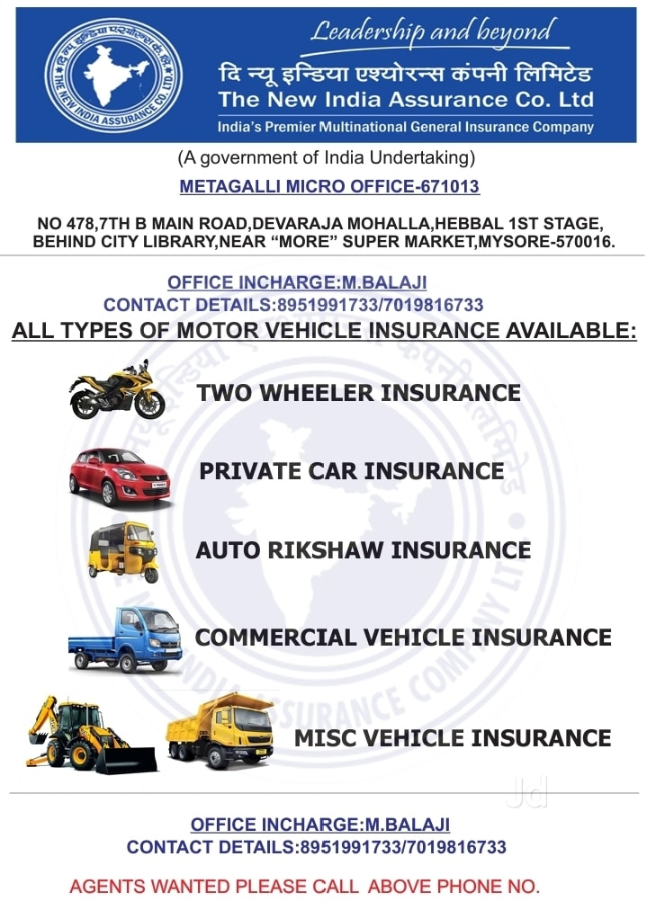Car Auto Insurance Companies >> Top 30 Vehicle Insurance Companies In Yaraganahalli Best Car
