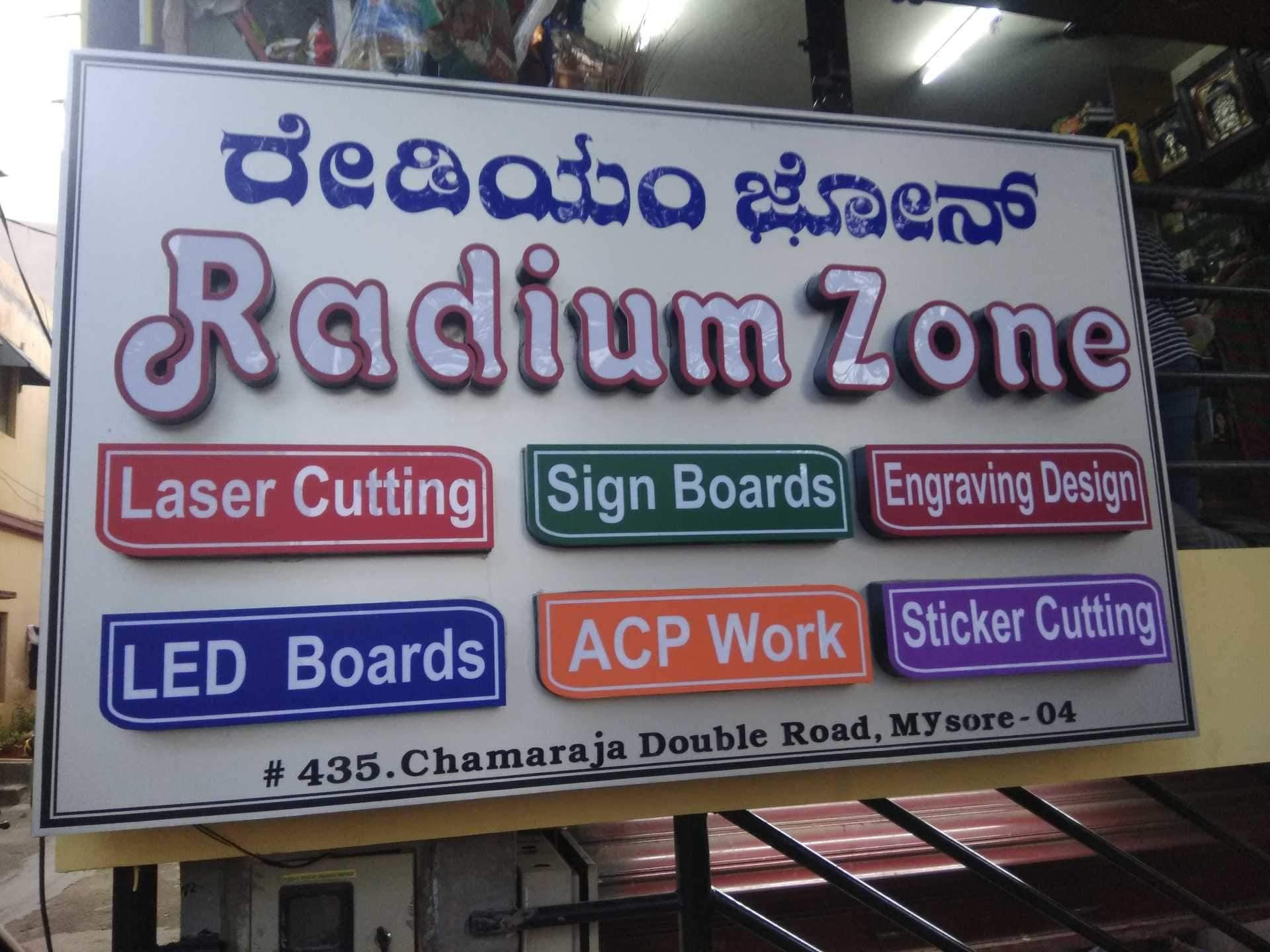 Top 30 sticker cutting in mysore justdial