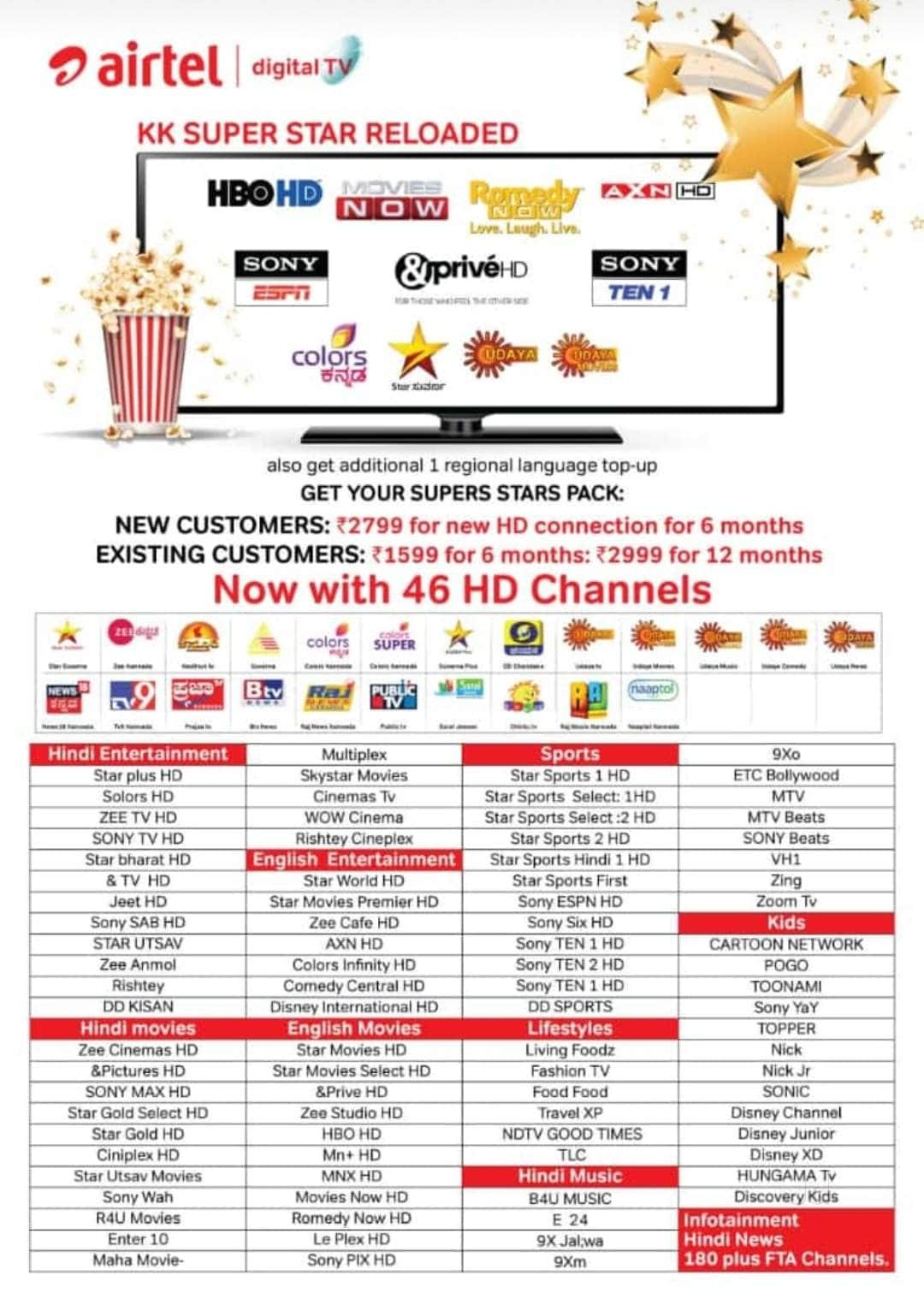 Tv Service Providers >> Top 100 Dth Connection Providers In J P Nagar Mysore Best