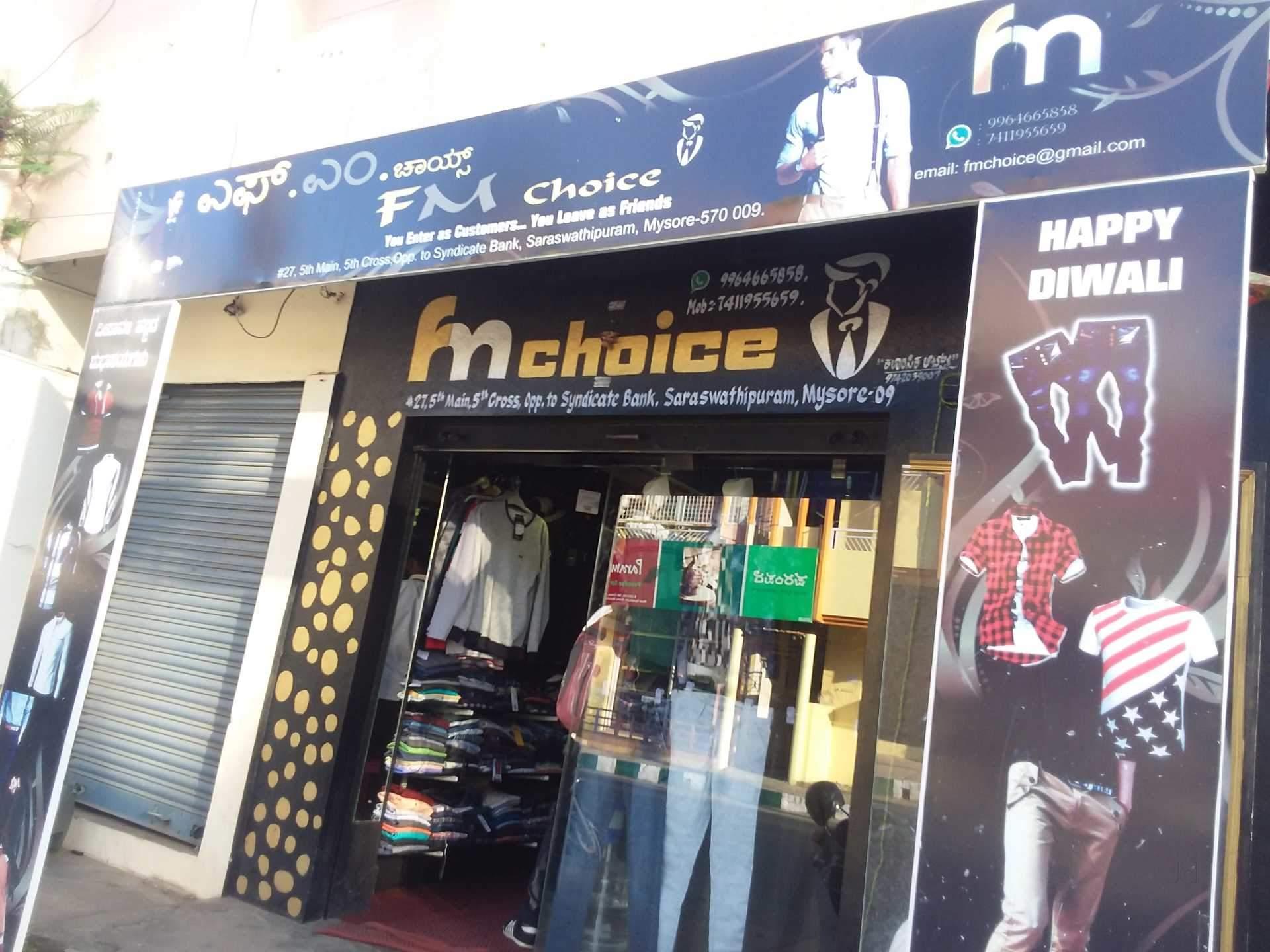 13fa27a370aaa Top Nike T Shirt Retailers in Kuvempunagar - Best Nike T Shirt Retailers  Mysore - Justdial