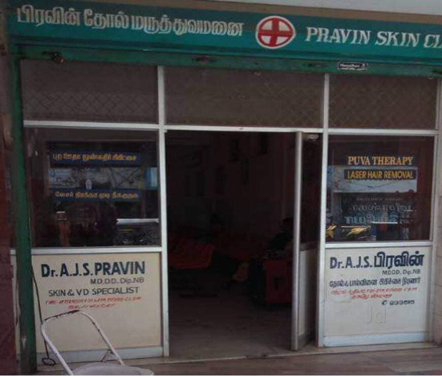 Top Cosmetic Surgeons in Nagercoil - Best Plastic Surgery