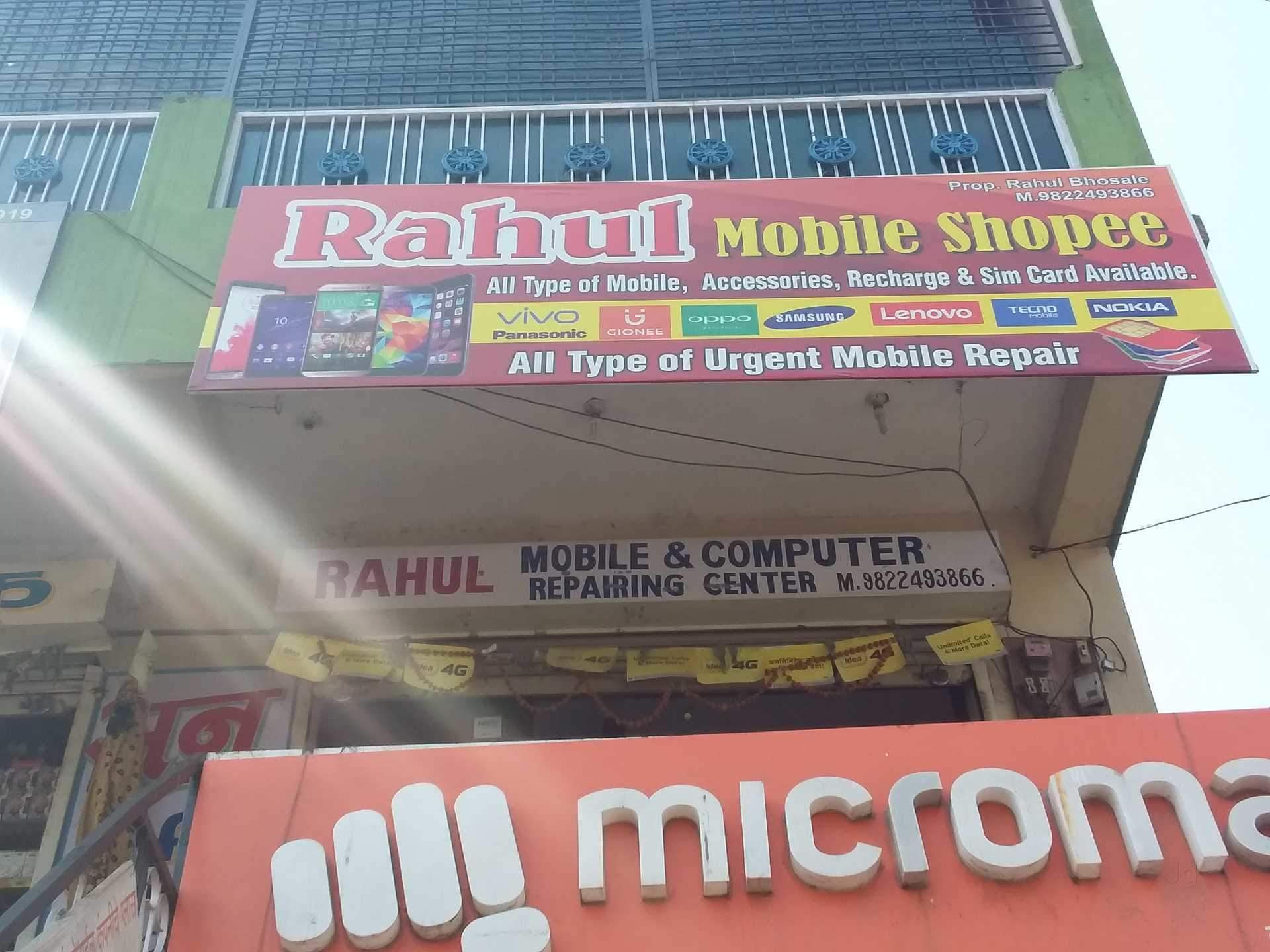 Top 100 Mobile Repairing Services in Nagpur - Best Mobile