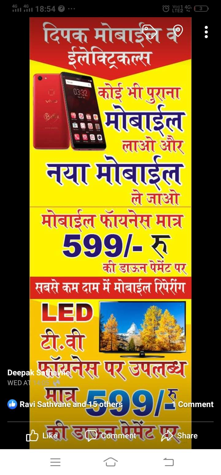 Top 100 Mobile Repairing Services in Mahal, Nagpur - Best
