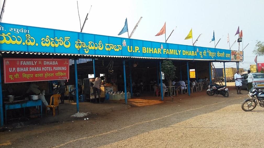 Top Restaurants In Damarcharla Best Restaurants Near Me In