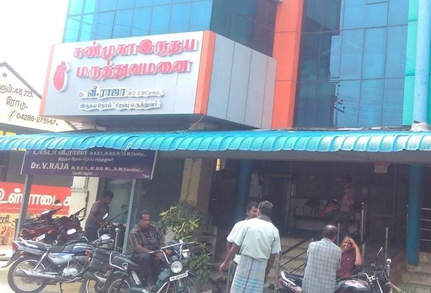 Top Cardiologists in Mallasamudram, Namakkal - Best Heart
