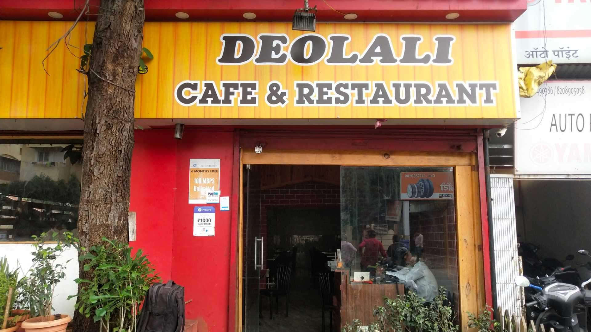 Top 10 Fast Food In Deolali Best Fast Food Restaurant