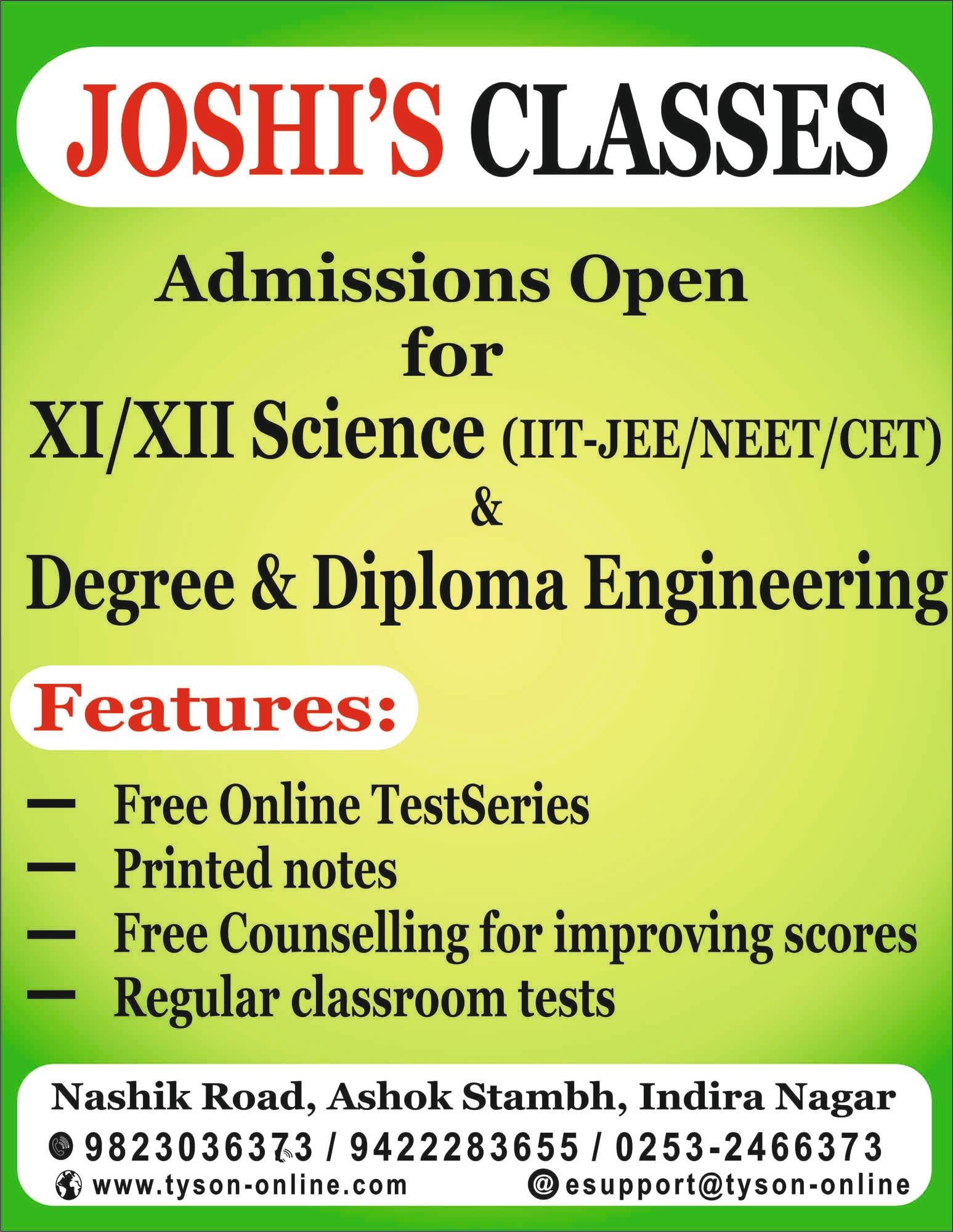 Top 12th Science Classes in Nashik - Best Science Tutorials