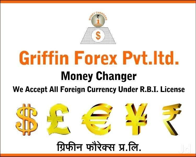 Forex account canada yellow
