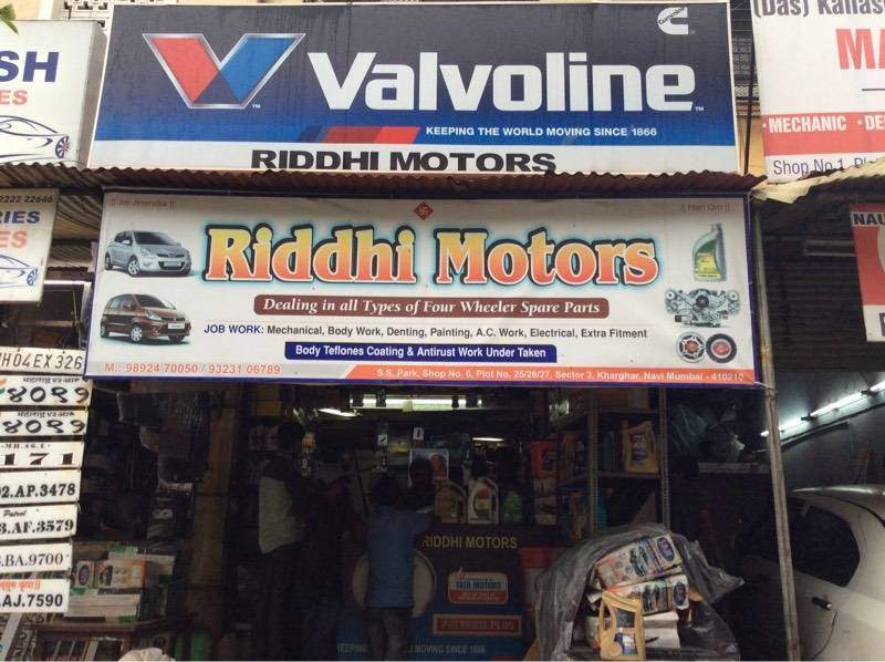 Top 100 Car Part Dealers In Mumbai Best Car Spare Part Dealers