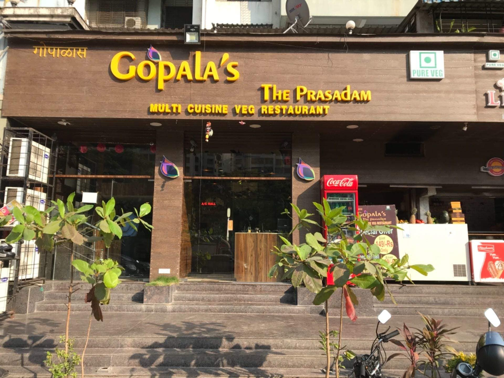 Top 50 Pure Veg Restaurants In Kharghar Best Veg