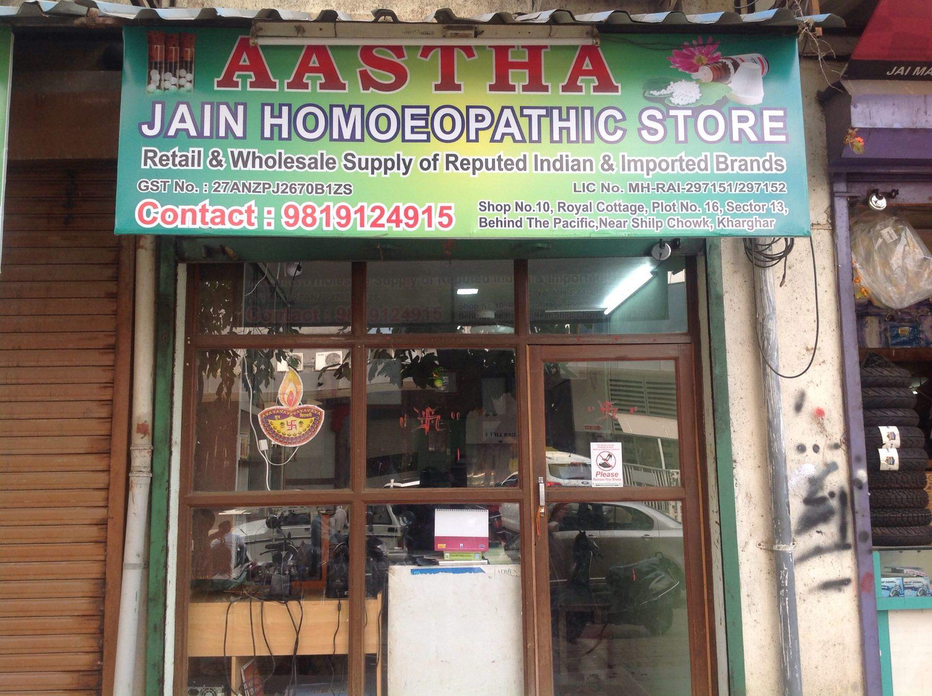 Top 20 Homeopathic Medicine Retailers In Vashi Best
