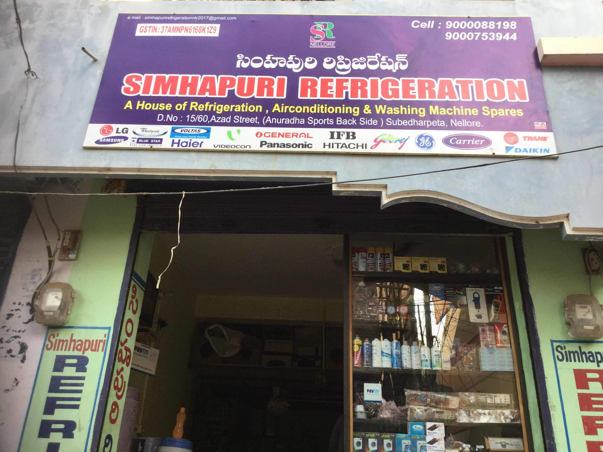 Top Refrigerator Spare Part Dealers in Nellore HO - Best