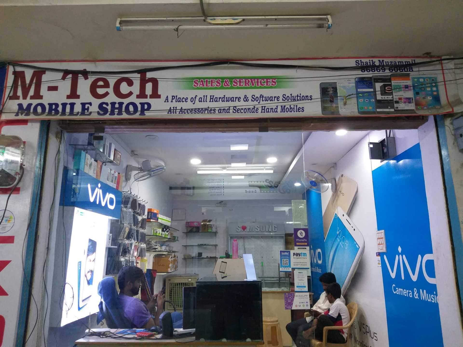 Top 100 Mobile Repairing Services in Nizamabad - Best Mobile