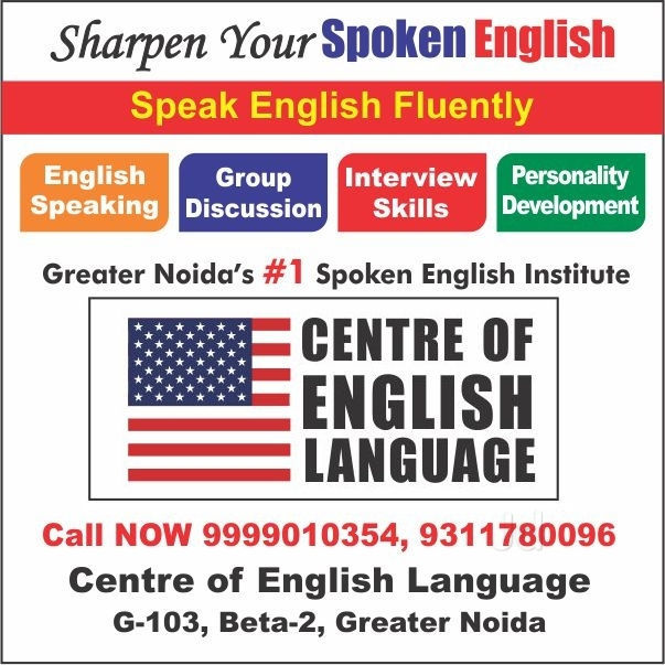 Top 50 Spoken English Classes in Alpha 1-Greater Noida