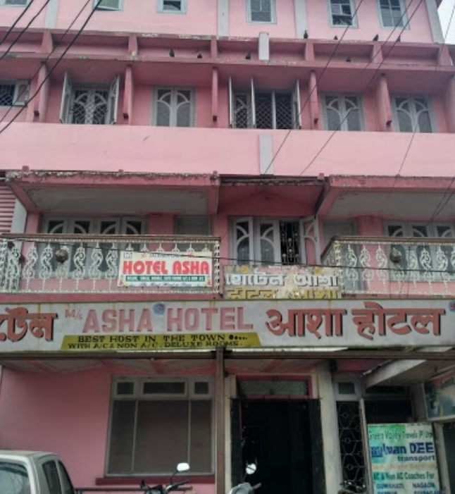 Asha Hotel In North Lakhimpur Aasha Rates Room