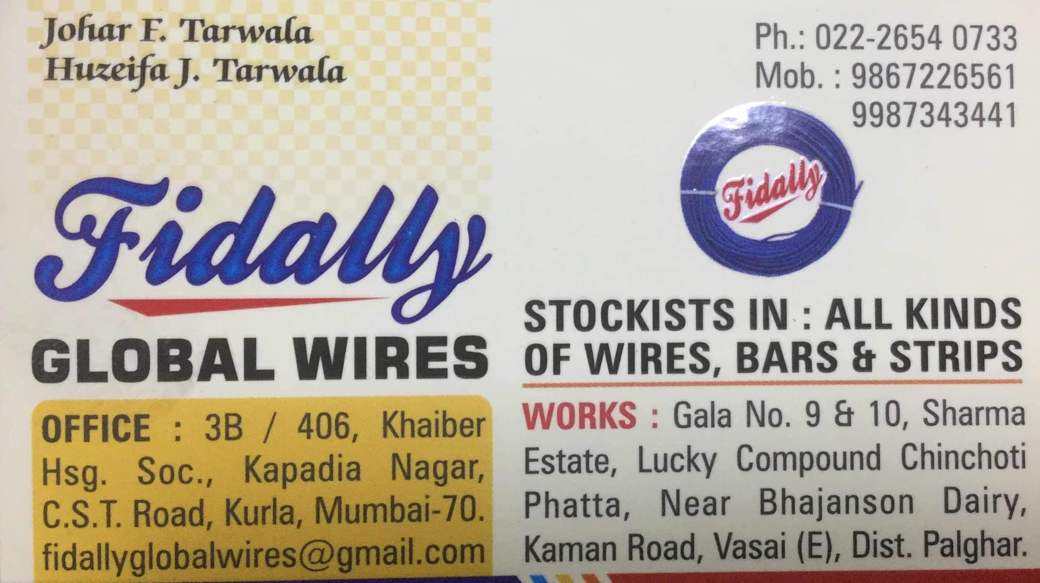 Top 50 Steel Wire Manufacturers in Vasai East, Mumbai - Justdial