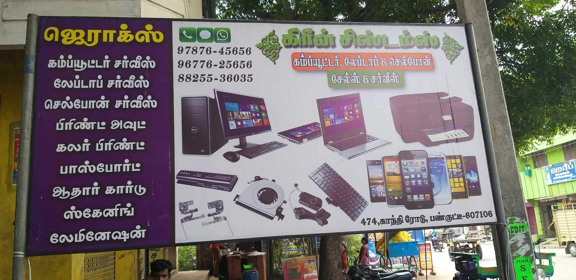 Top Computer Repair & Services in Muthandikuppam - Best