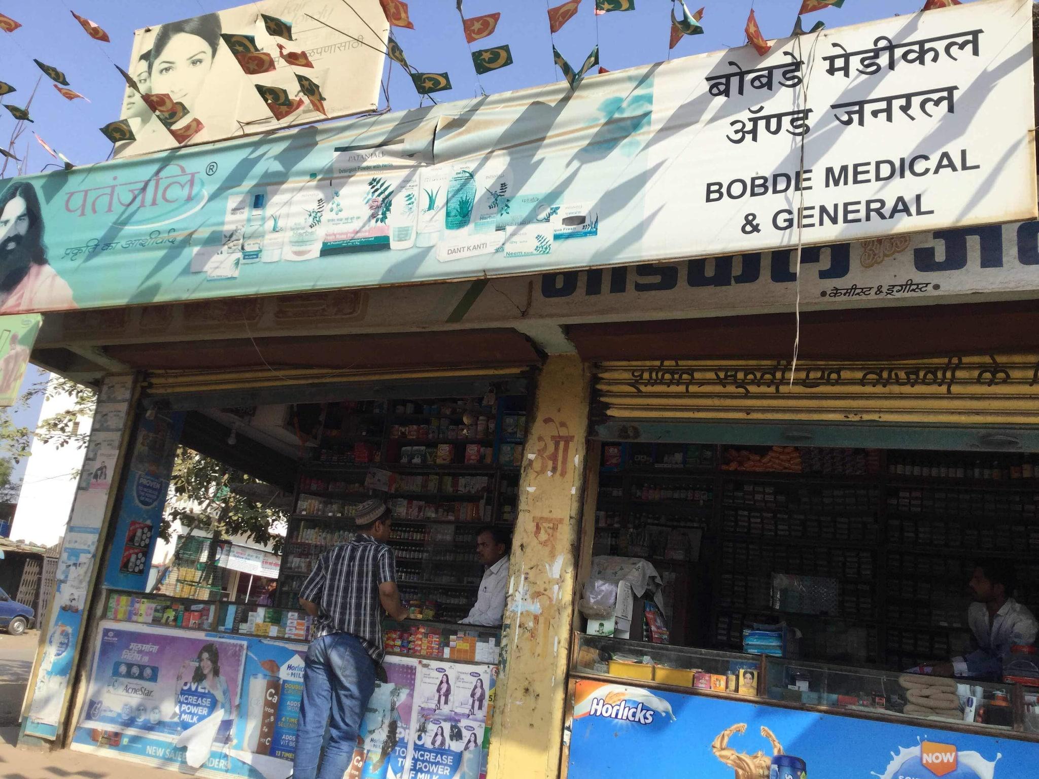 Top 100 Ayurvedic Medicine Shops in Jintur Parbhani - Best