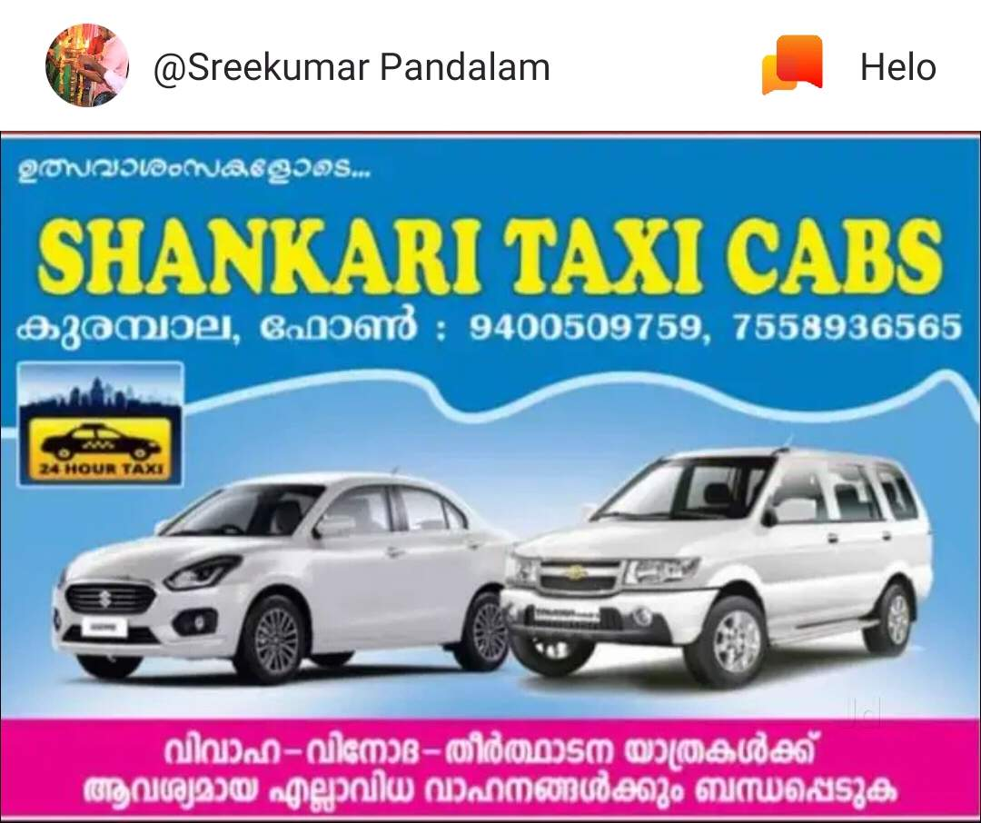 Top 20 Taxi Services in Pathanamthitta - Best Cab Booking
