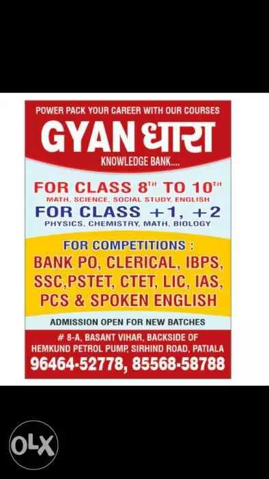 Top NEET Coaching Centres in Gurunanak Nagar, Patiala - Best NEET