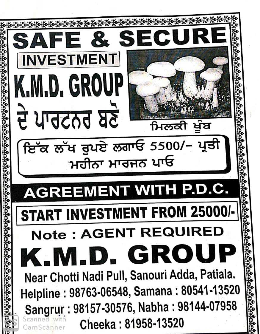 Top Agricultural Institutes in Rajpura Township - Best Agriculture
