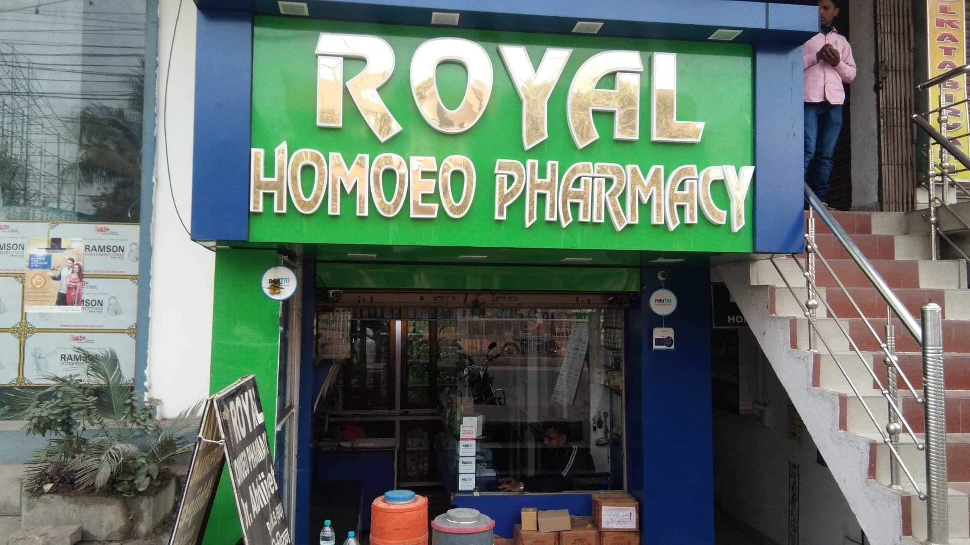 Top 100 Homeopathic Medicine Retailers In Digha Best