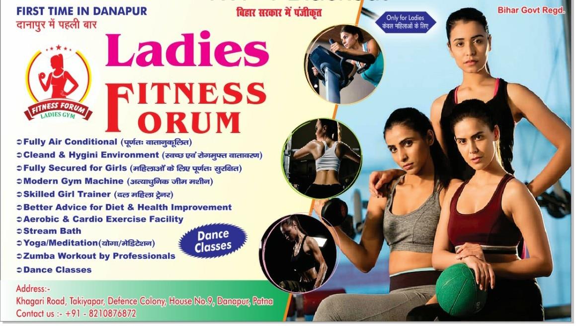 Top 20 Ladies Gym in Boring Road, Patna - Best Womens Gym