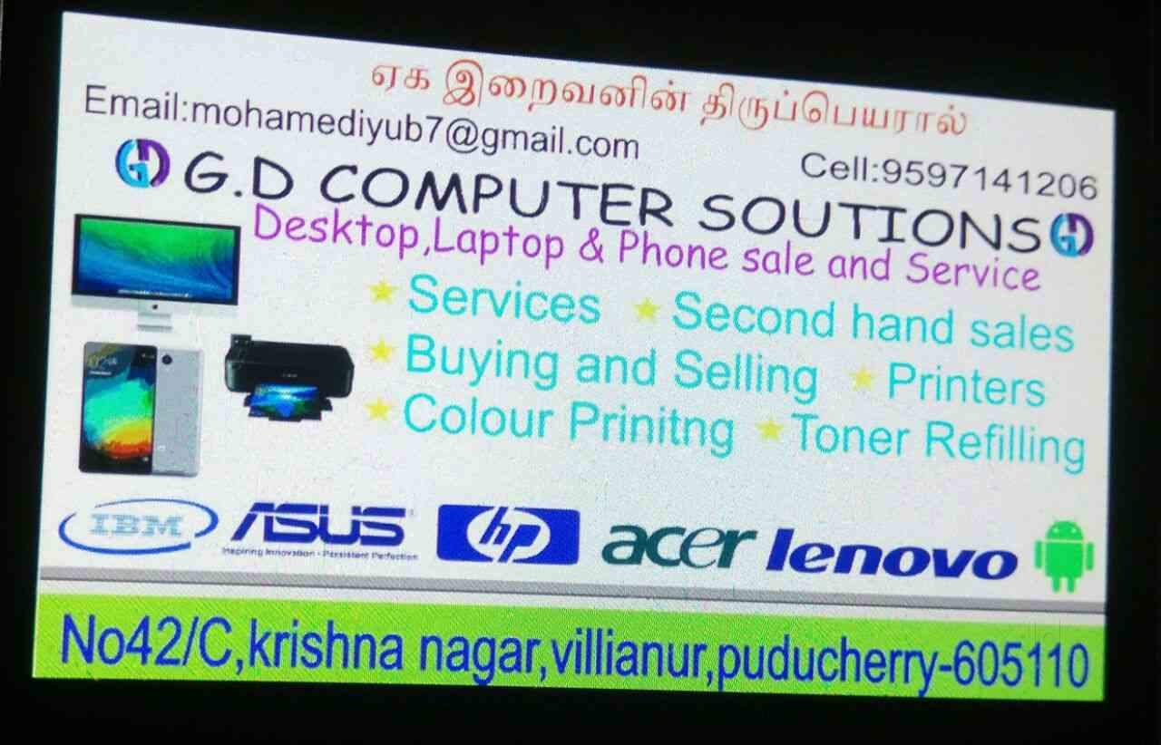 Top Second Hand Computer Buyers in Pondicherry - Best Used