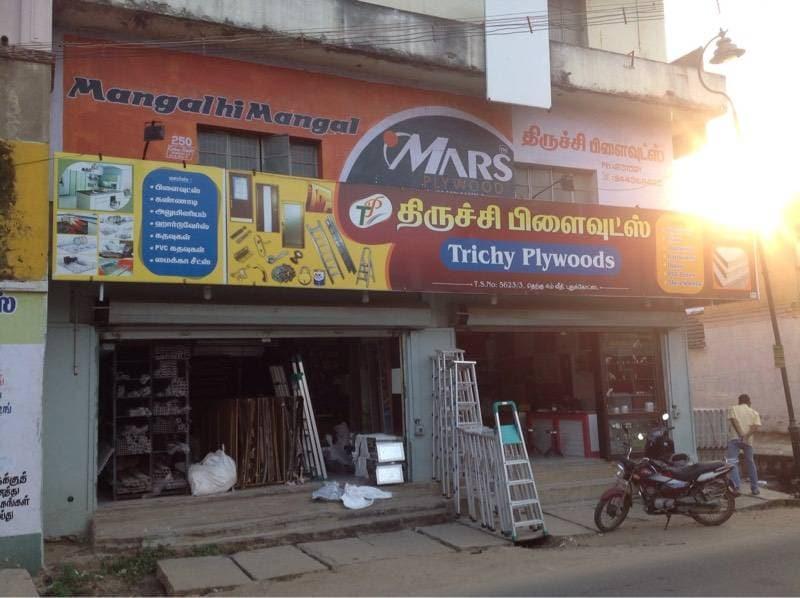 Top 10 Glass Dealers in Pudukkottai HO - Best Glass